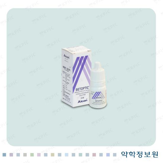 fucidin cream uses eczema