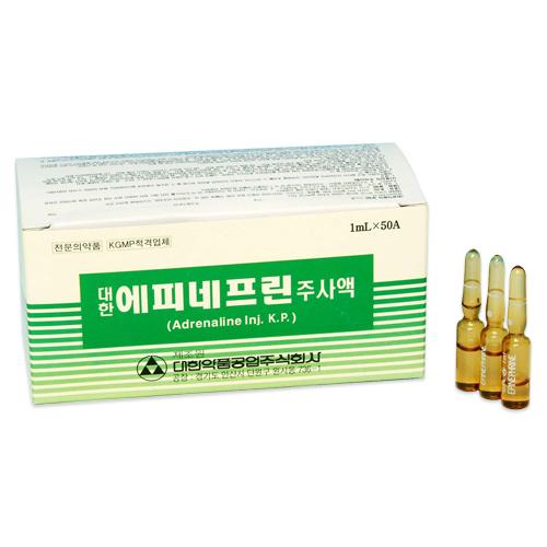 haloperidol decanoate side effects