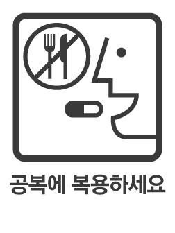 https://www.health.kr/images/pictogram/black/kor/D11.jpg