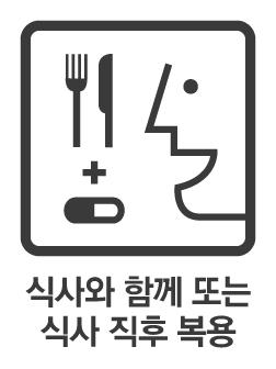 https://www.health.kr/images/pictogram/black/kor/D12.jpg