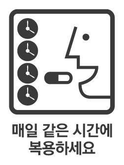 https://www.health.kr/images/pictogram/black/kor/D16.jpg