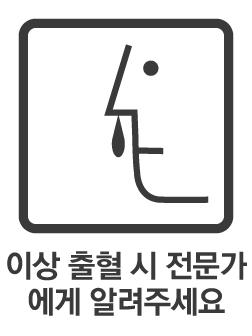 https://www.health.kr/images/pictogram/black/kor/E05.jpg