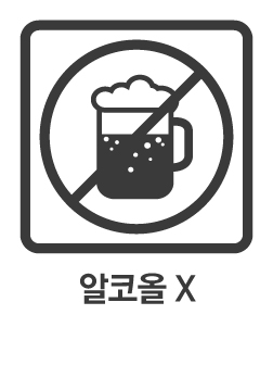 https://www.health.kr/images/pictogram/black/kor/I03.jpg