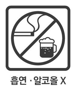 https://www.health.kr/images/pictogram/black/kor/I06.jpg