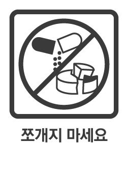 https://www.health.kr/images/pictogram/black/kor/P01.jpg