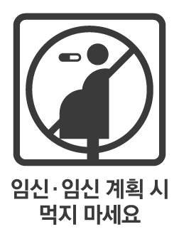 https://www.health.kr/images/pictogram/black/kor/P12.jpg